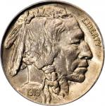 1919-S Buffalo Nickel. MS-65 (PCGS). OGH.