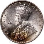 1912-B印度卢比银币,PCGS MS63