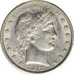 1912 Barber Half Dollar. AU Details--Cleaned (PCGS).