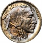 1913 Buffalo Nickel. Type II. Proof-67 (PCGS).