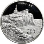 People s Republic of China, Chinese Sacred Buddhist Mountains, Mount Emei, 2014, silver proof 300 Yu