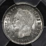FRANCE Napoleon III ナポレオン3世(1852~70) 20Centimes 1867BB  PCGS-MS64 UNC+