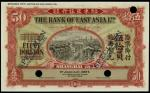 CHINA--FOREIGN BANKS. Bank of East Asia Limited. $50, 1.1.1924. P-S303Ds.