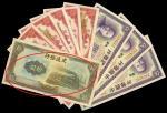 民国钞票一组9枚,包括1941年交通银行10元编号及签名错体,1937年中国银行5元3枚,及1948年中央银行20元5枚,EF或以上品相