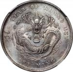 Chihli Province, silver dollar, 1908, (LM-465), NGC AU 55 and popular