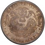 吉林省造无纪年缶宝三钱六分 PCGS AU 50 KIRIN: Kuang Hsu, 1875-1908, AR 50 cents, CD1903
