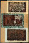 民国时期陕西石泉兑换处油布币一组三枚