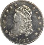 1822 Capped Bust Quarter. B-2. Rarity-5. 25/50C. AU 58+ (PCGS).