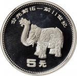 1990年中国出土文物青铜器(第1组)纪念银币15克全套4枚 NGC PF 69
