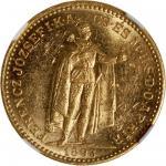 1893-KB匈牙利20克朗金币,含金重量0.1960盎司,NGC MS62