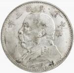 袁世凯像民国三年壹圆天津 近未流通 CHINA: Republic, AR dollar, year 3 (1914), Y-329