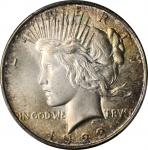 1923-D Peace Silver Dollar. MS-65+ (PCGS). CAC.