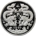 1988年戊辰(龙)年生肖纪念铂币1盎司 PCGS Proof 69