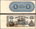 BRAZIL. Lot of (2). Imperio do Brasil. 1 Mil Reis, 1869. P-A-244p. Front & Back Proofs. Uncirculated