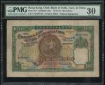 1941年印度新金山中国渣打银行100元,编号Y/M 097479, PMG30 (有轻微书写过及戳印)