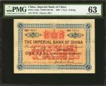 光绪二十四年中国通商银行一两。Imperial Bank of China. 1 Tael, 1898. P-A40a. PMG Choice Uncirculated 63.