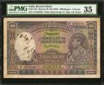 1937年印度储备银行1000卢比。INDIA. Reserve Bank. 1000 Rupees, ND (1937). P-21b. PMG Choice Very Fine 35.