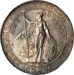 1908-B年站洋一圆银币。