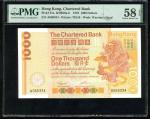 1979年渣打银行1000元,编号A066334,PMG 58EPQ,首发年份