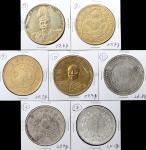 中国近代钱币一组 优美