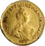 RUSSIA. 2 Rubles, 1756-CNB. St. Petersburg Mint. Elizabeth. PCGS AU-58 Gold Shield.