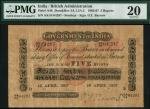 Government of India, 5 rupees, Bombay, 16 April 1907, serial number SA/54 04297, black and white wit