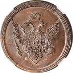 RUSSIA. Copper 2 Kopeks Novodel, 1802-EM. St. Petersburg Mint. Alexander I. NGC PROOF-66 Brown.