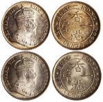 1904年香港1毫2枚,BU品相