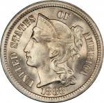 1888 Nickel Three-Cent Piece. MS-67 (PCGS).
