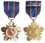 国民政府时期忠勇勋章 优美