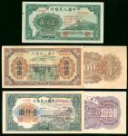 1948-49年中国人民银行一版人民币样票3枚一组,包括100元(万寿山)丶500元(种地)及1000元(钱塘江桥),AU品相,有微黄