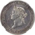 1868年香港一圆银币样币。