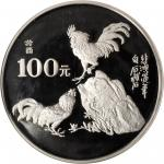 CHINA. 100 Yuan, 1993. Lunar Series, Year of the Cock. NGC PROOF-68 ULTRA CAMEO.