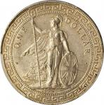 1929/1-B年英国贸易银元站洋一圆银币。孟买铸币厂。GREAT BRITAIN. Trade Dollar, 1929/1-B. Bombay Mint. PCGS MS-63 Gold Shie