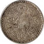 西藏桑松果木五钱狮子 PCGS XF 45 CHINA. Tibet. 5 Sho, BE 15-52 (1918)