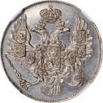 RUSSIA. Platinum 3 Rubles, 1828-CNB. St. Petersburg Mint. Nicholas I. NGC Unc Details--Reverse Scrat