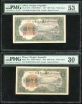 1949年一版人民币1000元(钱塘江桥)2枚,分别评PMG30及PMG53