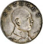 唐继尧像拥护共和三钱六分侧像 PCGS XF 40 CHINA. Yunnan. 3 Mace 6 Candareens (50 Cents), ND (1916)