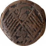 新疆通用壬子双旗十文 NGC CHINA. Sinkiang. 10 Cash, ND (1912)