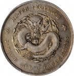 湖北省造宣统元宝七钱二分普通 PCGS AU 50 CHINA. Hupeh. 7 Mace 2 Candareens (Dollar), ND (1909-11)
