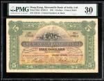 1941年有利银行5元,编号185112,PMG 30