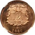BRITISH NORTH BORNEO. 1/2 Cent, 1886-H. NGC SP-66 RB.
