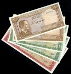 The Hashemite Kingdom of Jordan, Central Bank, First issue, 1/2 dinar (2), 1 dinar (2), 5 dinar, 195