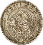 日本明治十年贸易银圆。JAPAN. Trade Dollar, Year 10 (1877). Mutsuhito (Meiji). PCGS Genuine--Chopmark, EF Detail