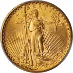 1915-S Saint-Gaudens Double Eagle. MS-65+ (PCGS).