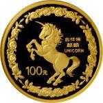 1996年麒麟纪念金币1盎司 NGC PF 69