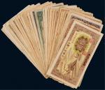第一版人民币三十六枚