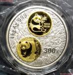 2002年熊猫币发行20周年纪念银币1公斤镶金 完未流通