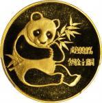 1982年熊猫纪念金币1/2盎司 PCGS MS 69