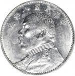 袁世凯像民国八年壹圆普通 PCGS AU Details  CHINA. Dollar, Year 8 (1919).